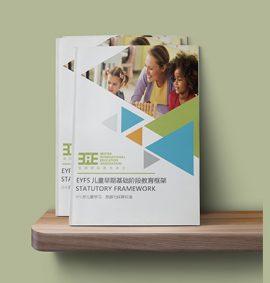 EYFS框架-840x400