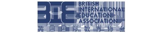 BIEA英式早期教育联盟|英国EYFS资源平台
